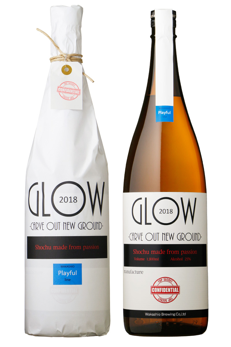 GLOW-CARVE OUT NEW GROUND-